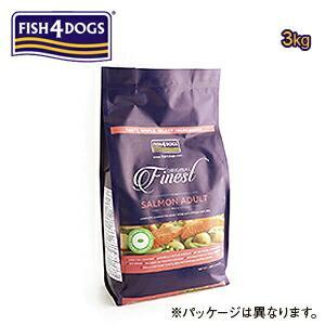 【PET】【送料無料】【ポイント15倍】フィッシュ4ドッグ(FISH 4 DOGS) サーモン小粒 3kg【G】