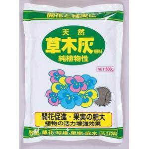 【アミノール化学研究所】草木灰(500g)/1個 【M】