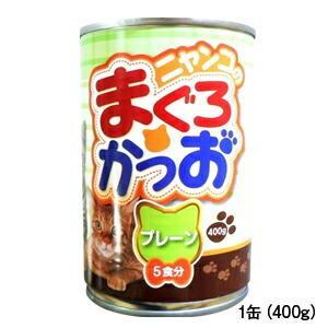 【PET】【キャット 缶詰】ニャンコのま...
