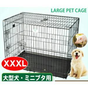 【数量限定】人気 ペットケージ 大型犬 ミニブタ ビッグ XXXLサイズ(YD048-5) 折りたたみ ルームケージ ビッグ 特大 ゲージ 送料無料の画像