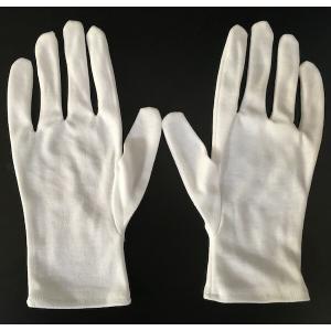 白手袋(フリーサイズ)  ●長さ21cm ●重さ19g ●材質ポリエステル50%、綿50%  選挙用...