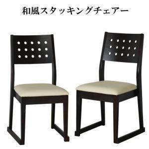 イス   メーカー廃番処分/エコ塗装/お座敷和風チェア・アルク4脚セットIV|daishin23