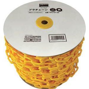 トラスコ中山 プラチェーン 8MMX50M 黄...の関連商品2