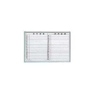 トラスコ中山 25%OFF 個人宅不可 スチール製ホワイトボード 月予定表 (人気激安) GL-612 F010303 横 900X1200
