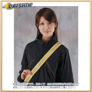 トーヨーセフティ TOYO 安全反射タスキ #...の関連商品6