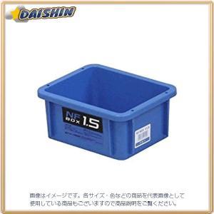 アステージ ASTAGE NFボックス #1.5 ブルー #444001 [A180305]