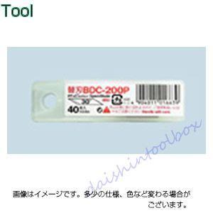 エヌティー NT デザイン・円切り替刃 BDC...の関連商品8