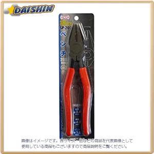 花園工具 ビクター  ペンチ 200mm SP200 [A011016]