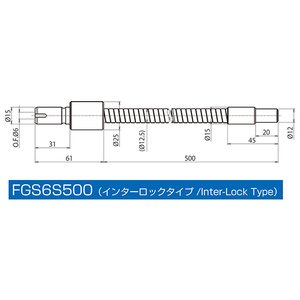<title>人気の定番 アズワン AS ONE コールドライト FGS 2-630-03 A100609</title>