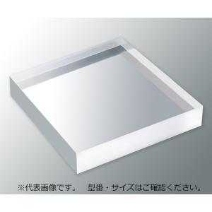 アズワン AS ONE アクリル板 □300-40 3-6597-04 [A101007]の画像