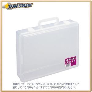 明邦化学 メイホー MEIHO アタッシュケース A4 ((12)) クリア [A230303]|daishinshop