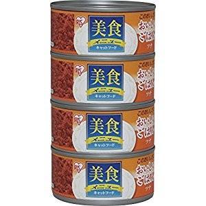 アイリスオーヤマ IRIS 4P美食メニューおいしいごはんツナ (170gX4) CB-170PX4 [C011007]