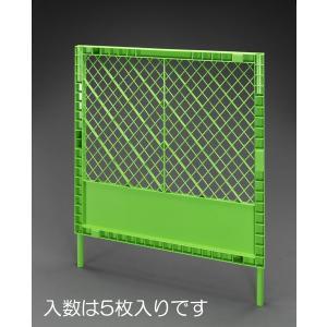 <title>エスコ 未使用品 ESCO 1000x1180mm フェンス プラスチック 緑 5個 EA983FV-91 I260220</title>