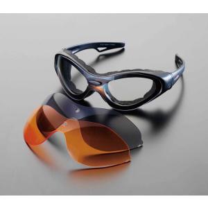 エスコ ESCO セーフティーグラス(レンズ3色セット付) EA800LA-3 [I260104]