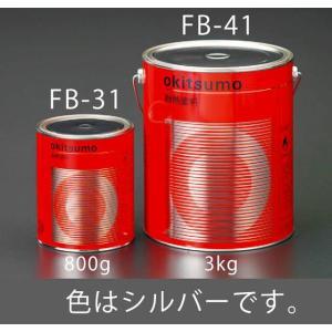エスコ ESCO 3.0kg 耐熱塗料(艶消し・シルバー) EA942FB-41 [I050306]