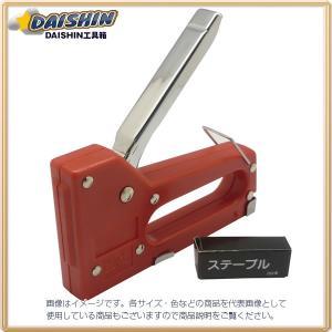 DAISHIN工具箱 【在庫品】 ホビータッカー  [A020801]|daishinshop