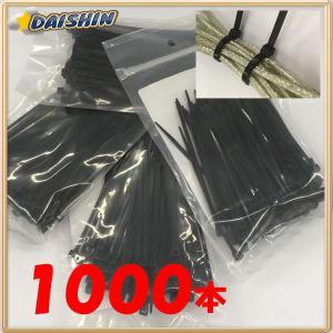 DAISHIN工具箱 【10袋販売】結束ケーブルタイバンド 黒 100mm(100本入り)  [A020901] daishinshop