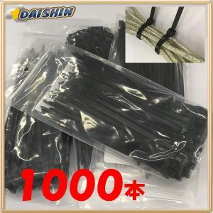DAISHIN工具箱 【10袋販売】結束ケーブルタイバンド 黒 150mm(100本入り)  [A020901] daishinshop