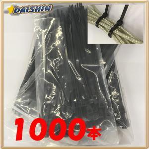 DAISHIN工具箱 【10袋販売】結束ケーブルタイバンド 黒 200mm(100本入り)  [A020901] daishinshop