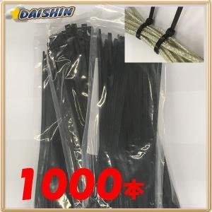 DAISHIN工具箱 【10袋販売】結束ケーブルタイバンド 黒 300mm(100本入り)  [A020901] daishinshop