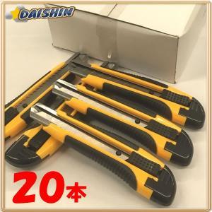 DAISHIN工具箱 【20本販売】カッターナイフ オートロック L型  [A020901] daishinshop