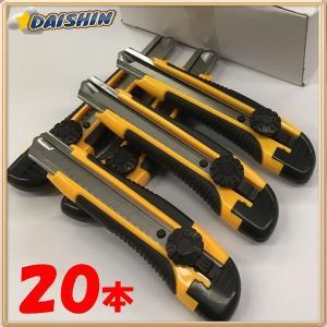 DAISHIN工具箱 【20本販売】カッターナイフ ネジロック L型  [A020901] daishinshop