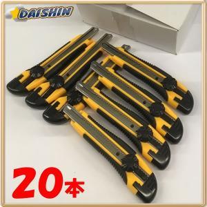 DAISHIN工具箱 【20本販売】カッターナイフ ネジロック S型  [A020901] daishinshop