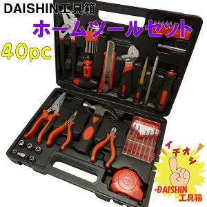DAISHIN工具箱 【在庫品】 40PCS ホームツールセット  [A020801]|daishinshop