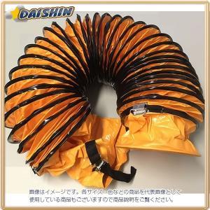 DAISHIN工具箱 ポータブルファン用 フレキシブルダクトホース 230mmx5m オリジナル [A020801]|daishinshop