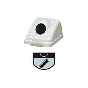 コンドル 山崎産業  リサイクルトラッシュ ECO-90(丸穴蓋)グレー YW135LOP2GR [...