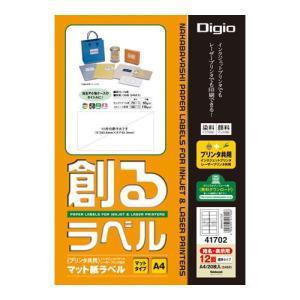 ナカバヤシ  共用 マットA4 標準タイプ12面20枚 MMA41702 [F040106]...