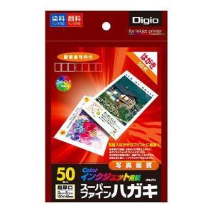 ナカバヤシ  インクジェット用紙/マット紙はがき/50枚 J...