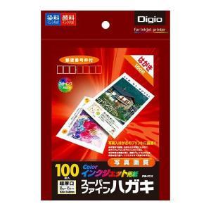 ナカバヤシ  インクジェット用紙/マット紙はがき/100枚 ...