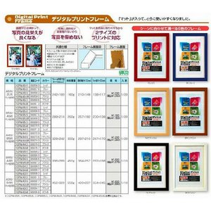 ナカバヤシ  デジタルプリントフレーム/A4/ブラウン フ-DPW-A4-BR [F030106]|daishinshop|02