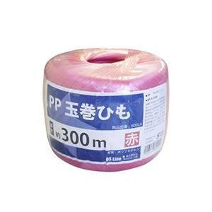 DS 【在庫品】 DS_LinePP玉巻ひも赤300m #80014 [A230302]|daishinshop