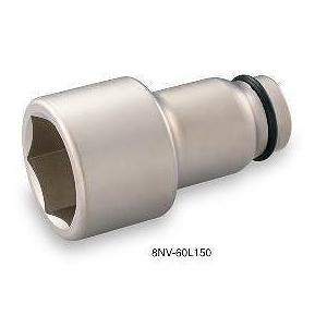 トネ TONE インパクト用超ロングソケット 8NV-65L150 ●日本正規品● 超激安 A010917