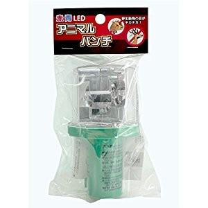 ミツギロン 獣害LED アニマルパンチ 14...の関連商品10
