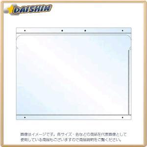 アピカ 掲示ホルダー [10585] KH1B4...の商品画像