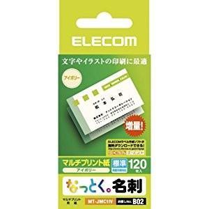 エレコム なっとく名刺(標準・上質紙・アイボリ...の関連商品5