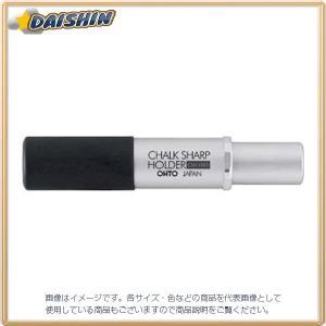 オート  チョークシャープホルダー ブラック [2180] CSH-1000ブラック [F02031...