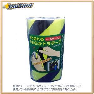 カーボーイ 手で切れるやわらかトラテープ 20cm×3M YT-13 [A230101]|daishinshop