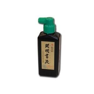開明 書液 横口 180ml [30072] ...の関連商品2