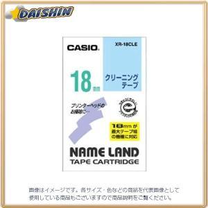 カシオ  ネームランドテープ [32864] XR-18CLE [F020110]
