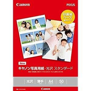 キヤノン  インクジェット用紙 [00028202] SD-...