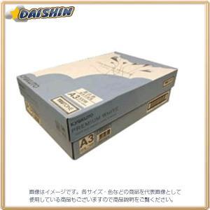 キョクトウ プレミアムホワイトA3 (3冊・在...の関連商品4