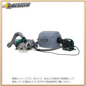 ハイコーキ HiKOKI PRO 丸のこ集じんセット RSC5YB3(S) [A071212]|daishinshop