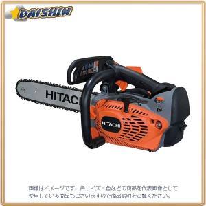 ハイコーキ HiKOKI エンジン チェーンソー トップハンドル 350mm CS33EDTP(35) [B040806]|daishinshop