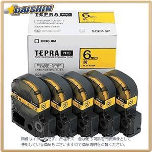 キングジム  テプラテープ (5個入) [60240] SC6Y-5P [F011408]