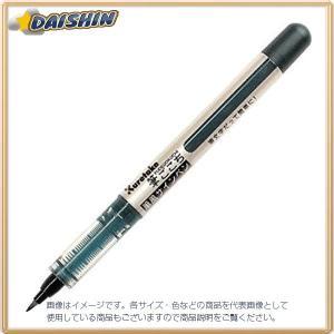 呉竹 筆ぺん 筆ごこち 黒 セリース [228...の関連商品4