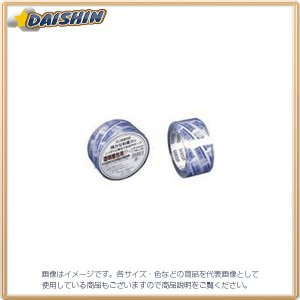 積水化学 透明強力梱包テープ 48ミリ巾 [...の関連商品10